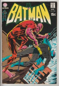 Batman #224 (Aug-70) FN/VF+ High-Grade Batman, Robin the Boy Wonder