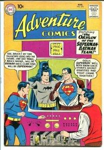 ADVENTURE COMICS #275 1960-SUPERMAN-BATMAN TEAM ORIGIN-very good/fine VG/FN