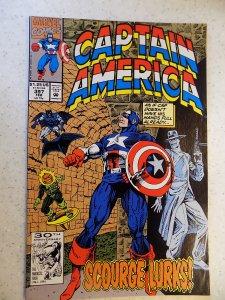 CAPTAIN AMERICA # 397