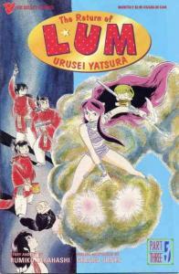 Return of Lum Urusei*Yatsura Part 3, The #5 FN; Viz | save on shipping - details