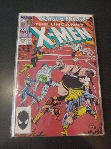 The Uncanny X-Men #225 (1988)