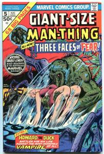Giant-Size Man-Thing #5-comic book marvel 1975-Howard the Duck FN+