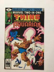Marvel Two-In-One 58 Nm Near Mint