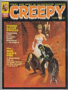 Creepy Magazine #39 (May-71) VF/NM High-Grade