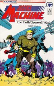 Justice Machine (1987 series) #24, NM + (Stock photo)