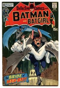 Detective Comics #407 Batgirl 1970- Batman- Neal Adams-comic book