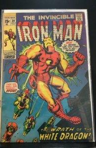 Iron Man #39 (1971)