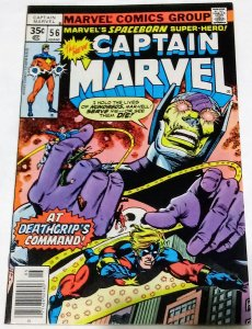 Captain Marvel #56 (VF) 1978 see more Bronze Age Marvel ID#89L