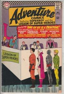 Adventure Comics #346 (Jul-67) FN/VF Mid-High-Grade Legion of Super-Heroes, S...