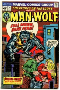 Creatures On The Loose #32 (FN-) 1974 Man-Wolf Bronze Age Marvel ID001