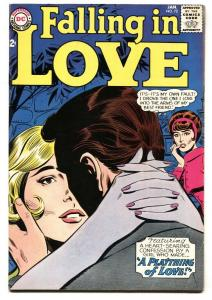 FALLING IN LOVE #72-DC ROMANCE COMIC-LOVE PLAYTHING FN