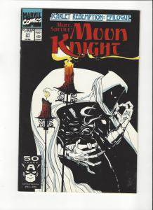 Marc Spector: Moon Knight #31 Scarlet Redemption NM