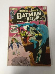 Detective Comics 410 5.0 Fn Fine DC Comics SA