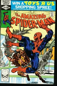 AMAZING SPIDER-MAN #209-1980-MARVEL-very fine VF