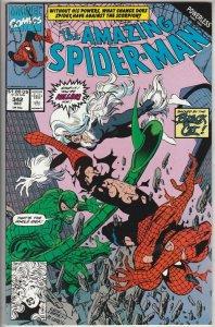 Amazing Spider-Man #342 (Jan-91) NM- High-Grade Spider-Man