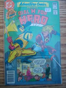 Adventure Comics 480 F