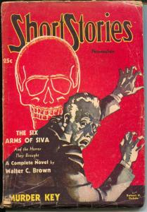 Short Stories 11/1952-Skull cover-horror stories-J Allan Dunn-TT Flynn-G/VG