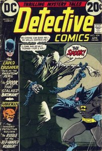 Detective Comics #434 (ungraded) stock photo / SCM
