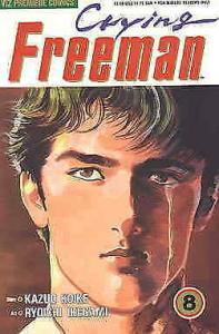 Crying Freeman Part 1 #8 VF/NM; Viz | save on shipping - details inside
