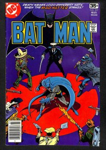 Batman #297 (1978)