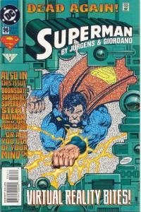 Superman (1987 series) #96, NM (Stock photo)