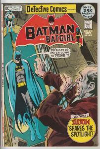 Detective Comics #415 (Sep-71) VF+ High-Grade Batman
