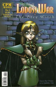 Record of Lodoss War: The Grey Witch #5 VF/NM; CPM | save on shipping - details