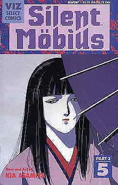 Silent Möbius Part 3 #5 VF/NM; Viz | save on shipping - details inside