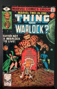 Marvel Two-in-One #63 (1980)