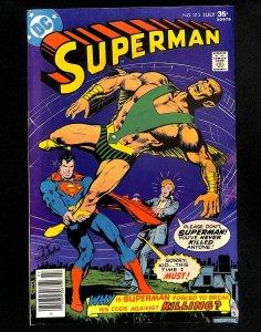 Superman #313 (1977)