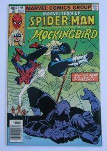 Marvel Team-Up #95 VF- Key Issue 1st Appearance Mockingbird Marvel Comics 1980
