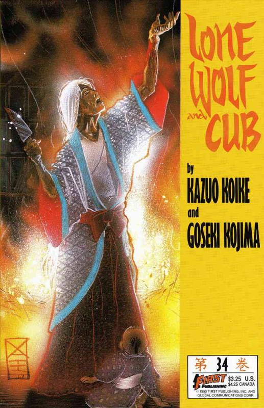 Lone Wolf and Cub #34 VF/NM; First | save on shipping - details inside