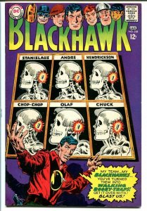 BLACKHAWK #238-DC-IMPLANTS! X-Ray cover! High Grade! VF