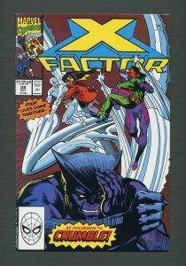 X-Factor #59  /   8.5 VFN - 9.0 VFN/NM  /  October 1990