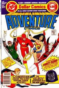Adventure Comics (1938 series) #459, VF- (Stock photo)