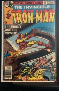 Iron Man #121 (1979)