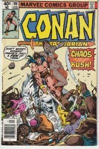 Conan The Barbarian(vol. 1) # 106 To Protect a Tyrant !