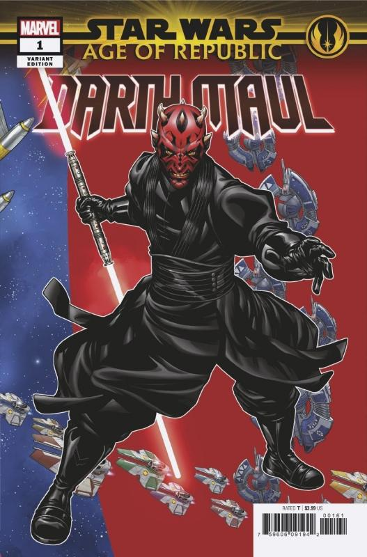 Star Wars AOR Age Of Republic Darth Maul #1 Puzzle Variant (Marvel, 2019) NM