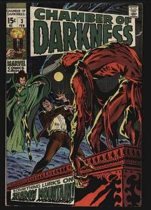 CHAMBER OF DARKNESS 3 1970 POE! SMITH!