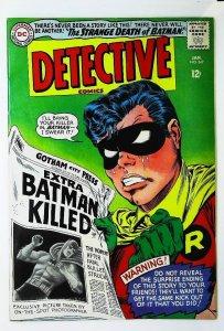 Detective Comics (1937 series) #347, Fine+ (Actual scan)