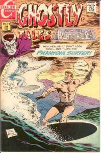 GHOSTLY TALES (1966-1984) 71 VF Ditko art  Jan. 1969 COMICS BOOK