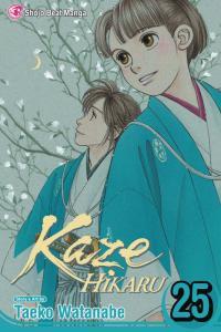 Kaze Hikaru Graphic Novel Vol 25 (Viz, 2017) New!
