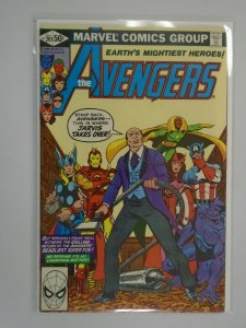 Avengers #201 Direct edition 8.0 VF (1980 1st Series)