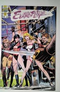 Evangeline #11 (1989) First Comic Book J756