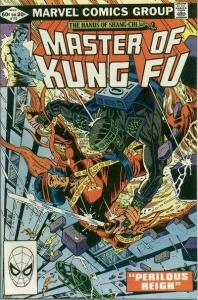 Master of Kung Fu (1974 series) #110, Fine+ (Stock photo)