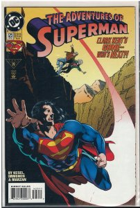Adventures of Superman #523 (DC, 1995)