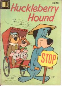 HUCKLEBERRY HOUND (1959-1970 DELL/GK) 3 G-VG COMICS BOOK
