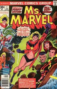 Ms. Marvel #1 FN; Marvel   save on shipping - details inside