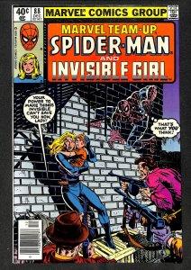 Marvel Team-Up #88 (1979)