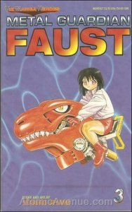Metal Guardian Faust #3 FN; Viz | save on shipping - details inside